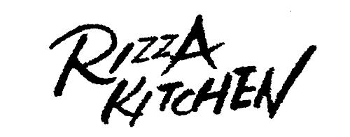 リザキッチン|RIZZA KITCHEN|枚方市駅から徒歩5分|自然派ランチ&ディナー